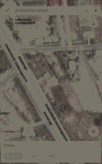 ที่ดิน 3200000 นครพนม เมืองนครพนม ในเมือง